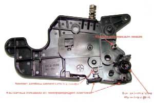 контакты картриджа CF226